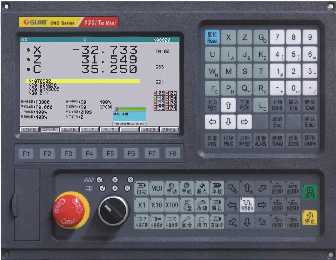 Система ЧПУ для токарных станков 1301Те Mini