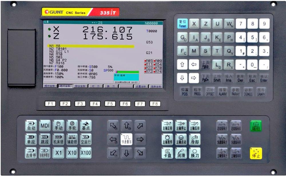 Система ЧПУ для токарных станков 335IT