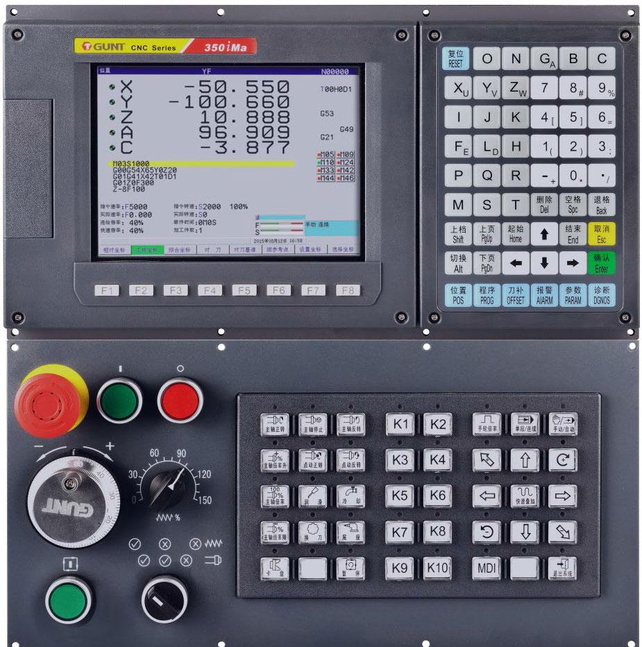 Система ЧПУ для фрезерных обрабатывающий центров 350iMa