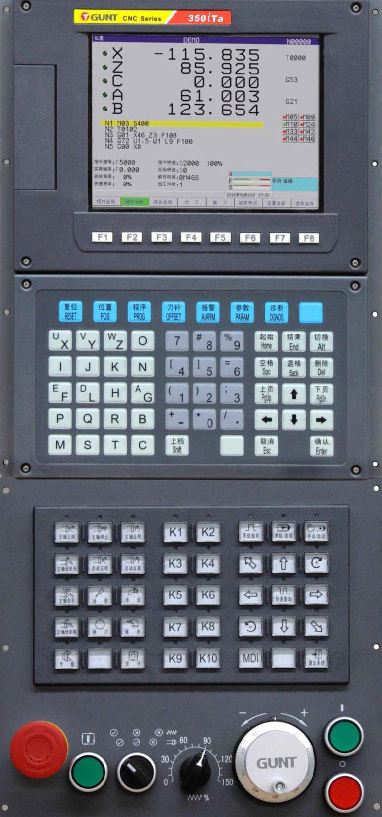 Система ЧПУ для токарно-фрезерных станков 350iTa
