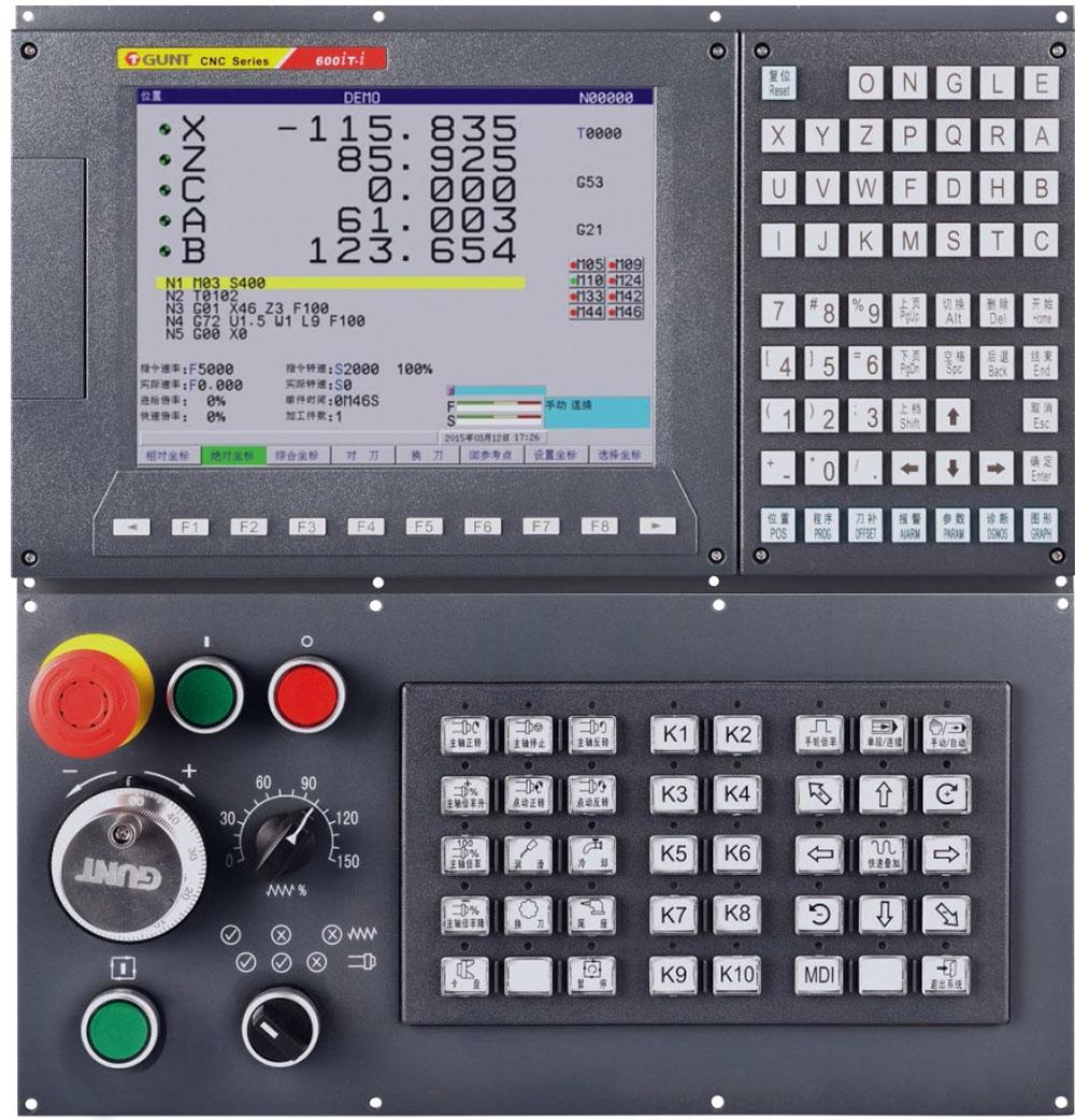 Система ЧПУ для токарно-фрезерных станков 600iT-i